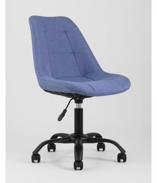 Кресло Гирос синее